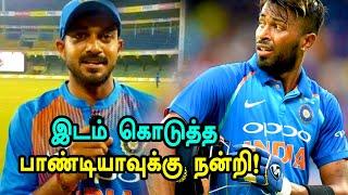 WC 2019: உலகக்கோப்பையில் விஜய் ஷங்கர், காரணம் ஹர்திக் பண்டியா Oneindia Tamil
