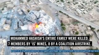 Правозащитники обвинили коалицию во главе с США в разрушении сирийской Ракки и гибели мирных жителей