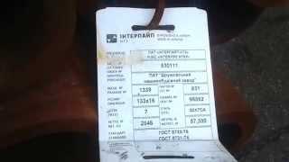 Труба 133х16 сталь 30ХГСА(Труба бесшовная Ф 133х16 мм сталь 30ХГСА со склада в Киеве. Длина 8 метров. ГОСТ 8732-78. Возможна порезка и доставка..., 2013-12-05T07:55:30.000Z)