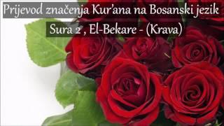 Sura 2 , El-Bekare - (Krava) Prijevod na Bosanski [HD]