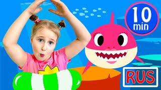 Большой Сборник Baby Shark и другие Детские песни by Annie and Tina