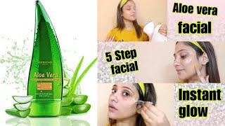 Best Aloe vera gel facial || Benefits of aloe vera gel