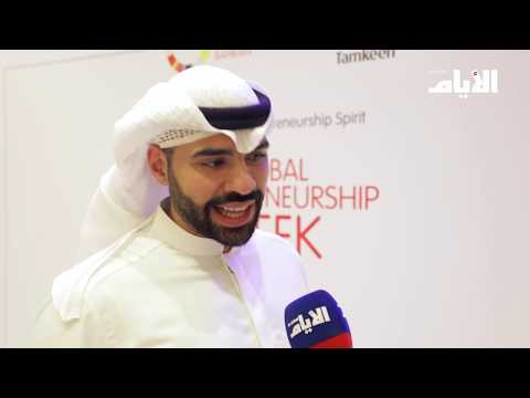 بونبيل: الاقتصاد البحريني واعد والفرص متاحة للجميع  - 10:54-2018 / 11 / 15