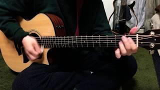【コード進行】ソフト / 崎山蒼志 full ギター
