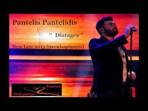 Pantelis Pantelidis  - Diatages | New Live 2013 (ακυκλοφόρητο)