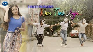 21st LOVE DANCE SONG - Kina Timi Aaja by Sanjeeb Pudasaini | Official Video | New Nepali Pop Song