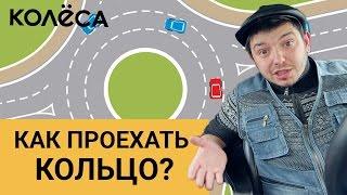 """Как проехать кольцо? // Молодец, """"Колёса"""", молодец! // Таксист Русик на kolesa.kz"""