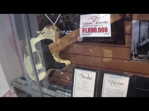 Jeff Beck - Fender Esquire  -  Japan Guitar Store