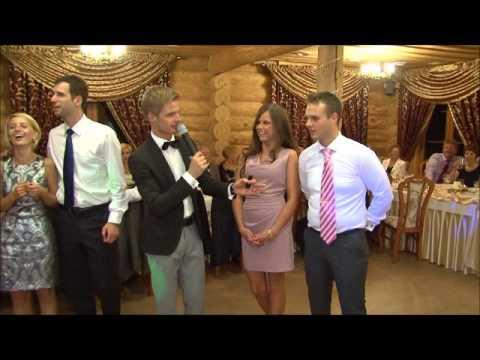 Веселые, смешные и прикольные конкурсы на свадьбу для