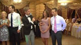 Классный конкурс на свадьбу!