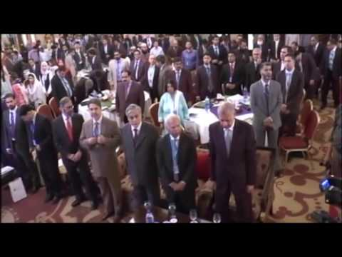 World Islamic Finance Forum : Part 1- Inaugural Session and Launch of Islamic Finance Country Report