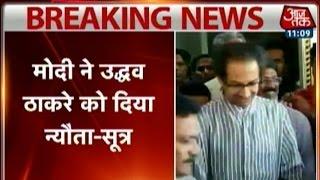PM Modi invites Uddhav Thackeray to Diwali tea party
