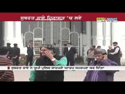 India Sahara chief Subrata Roy arrested