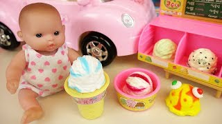 Ice cream shop and baby doll car toys picnic play