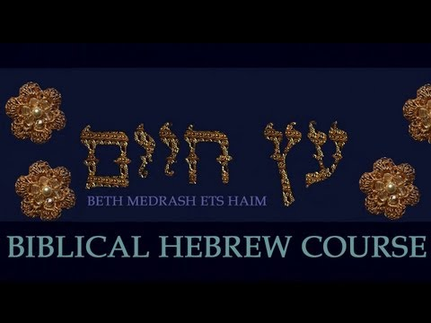 12 Biblical Hebrew Course and Grammar Lessons  syllables and vowel lengths