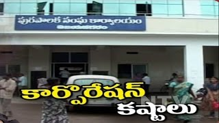 People against over Upgrade Vizianagaram as Corporation | NTV