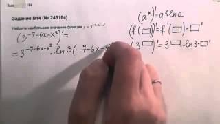 Производная сложной функции  Задание В14