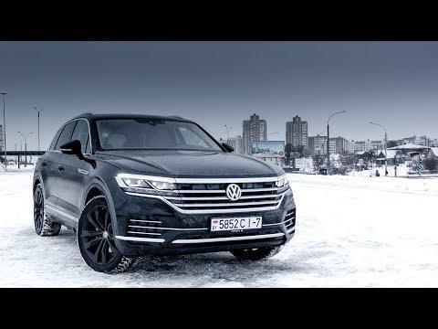 Тестдрайв: VW Touareg 2019
