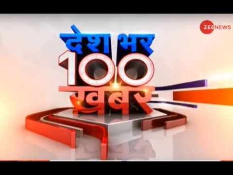 News 100: Watch top news stories of the day