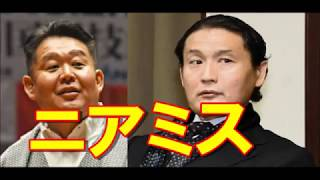 貴乃花親方 不仲の兄、花田虎上氏とニアミスで広がる噂 貴乃花親方 動画 19