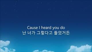 [한글자막]Ed Sheeran-Dive 가사해석 thumbnail