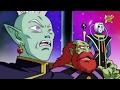 dragon ball super episode 79 preview hd