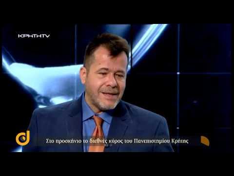 Direct με τον Νίκο Παναγιωτόπουλο - Οι πρωτοβουλίες εξωστρέφειας του Πανεπιστημίου Κρήτης