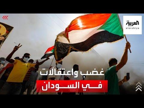 حملة اعتقالات في السودان تطال وزراء وأعضاء بمجلس السيادة.. و اقتياد حمدوك لمكان مجهول  - 11:54-2021 / 10 / 25