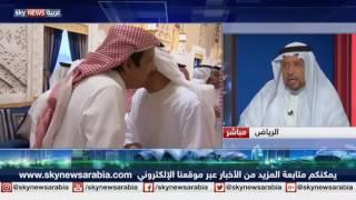 الرياض وواشنطن.. مستقبل العلاقات في عهد ترامب