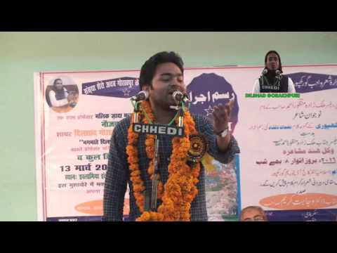 Waseem Mazhar EK SHAAM MALIK ZADAH MANZOOR AHMAD KE NAAM