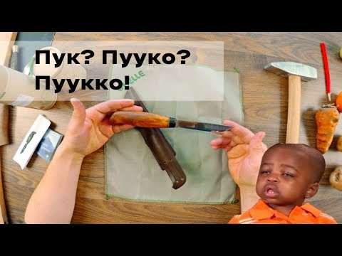 Финский нож Пуукко от Helle Norway