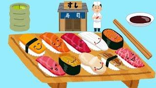 子供向けアニメ お寿司屋さん 知育アニメ いないいないばぁっ Sushi Animation thumbnail