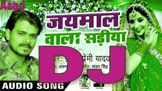 Jaimal wala sariya dj song//hard dholki mix//song dawnlod link in discription