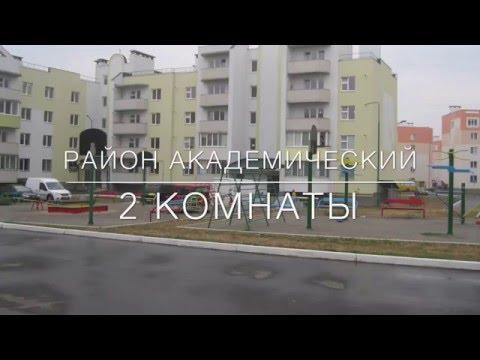 Жилой комплекс Новая Коломна в Солосцово - цены на