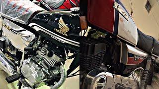 Kawasaki Gto 125cc Vs Honda CG 125SE Full Comparison|Latest Prices|Specifications|