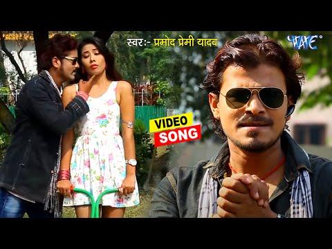 कस के दबाइब कोरा में - Nathuniya Naihar Ke - Pramod Premi - Bhojpuri Hit Song 2016 New