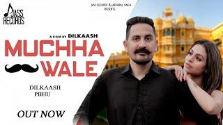 Muchha Wale | (Full HD) | Dil kaash | New Punjabi Songs 2019 | Punjabi Songs  | Jass Records