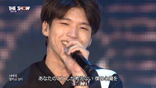 인피니트(Infinite) - Love Letter 日本語字幕