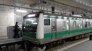 羽沢横浜国大駅を発車する相鉄12000系と、到着・発車するJRのE233系