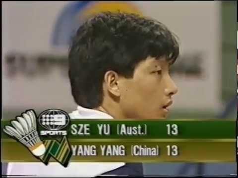Year 1988 World Badminton Legends In Perth Wa Yang Yang Sidek Brothers Etc Youtube