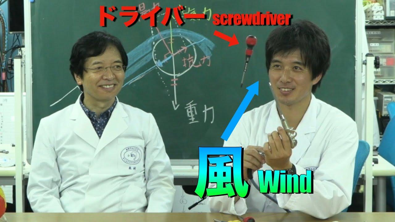 空気でモノを浮かべる実験を科学しました【浮遊実験】 / 米村でんじろう[公式]/science experiments