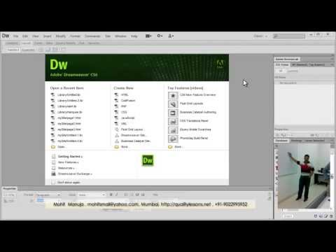 Dreamweaver Tutorial: Library Items