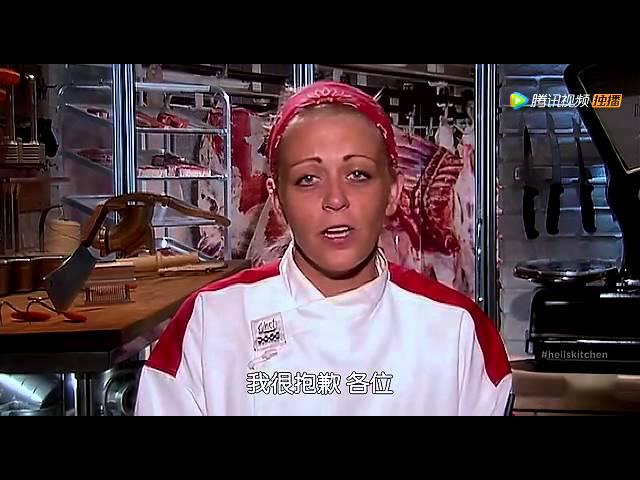【地狱厨房】第十三季 第六集 S13 E06
