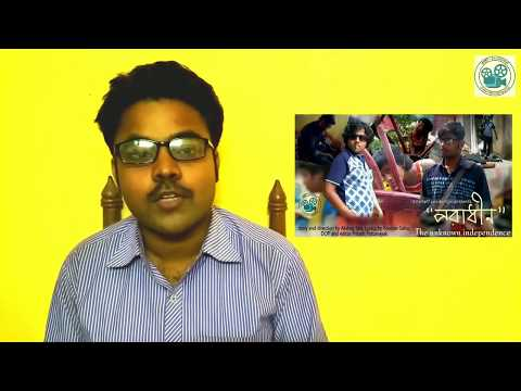 The Making And Introduction Of প্রচেষ্টা-Prochesta Entertainment