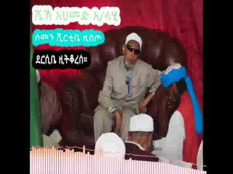 sheikh ahmed - sôman Darsi
