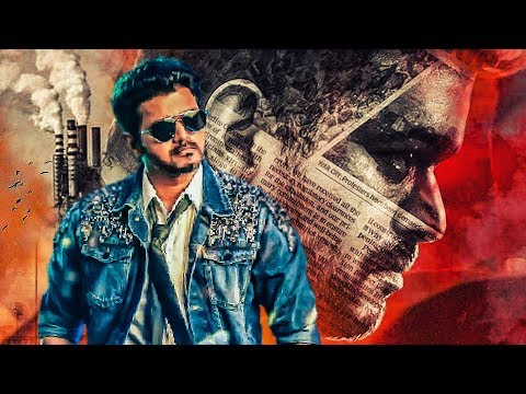Thalapathy Vijay - Shankar - Sun Pictures join for a 3D Film? | TK