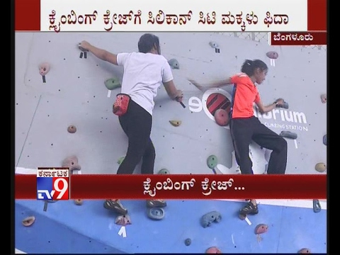 Indoor Climbing Craze On the Rise in Bengaluru