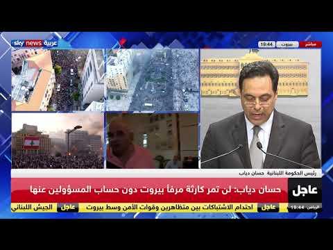 حسان دياب: أدعو الأطراف السياسية للاتفاق على المرحلة المقبلة  - نشر قبل 13 ساعة
