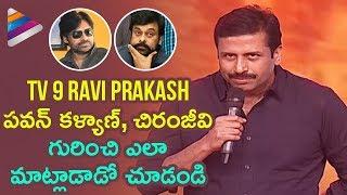 TV 9 Ravi Prakash Comments on  Pawan Kalyan and Chiranjeevi | #PKLeaks | Telugu Filmnagar