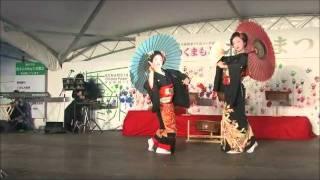 2010.3.26 熊本城奉行丸 春のくまもとお城まつり 振付:中村花誠 踊り:...